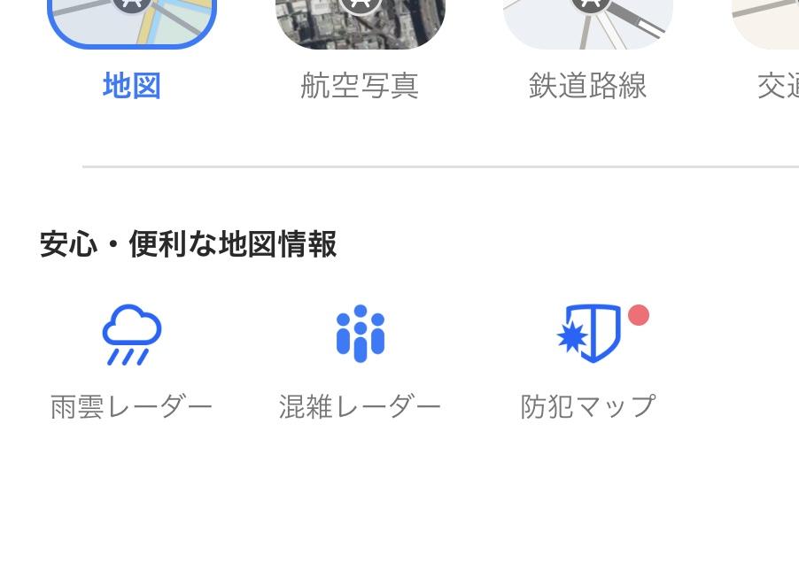 神戸市西区雨雲レーダー